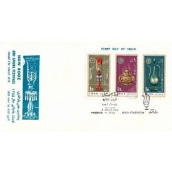 1828 - تمبر نوروز باستانی 1354
