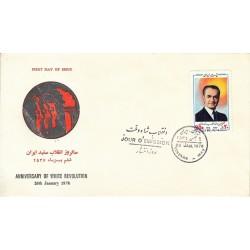 1907 - تمبر انقلاب سفید (19) 1356