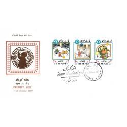 1901 - تمبر روز کودک (16) 1356