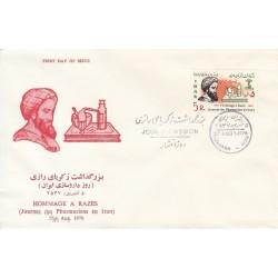 1923 - تمبر بزرگداشت رازی 1357
