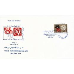 1968 سومین نمایشگاه جهانی ارتباطات58