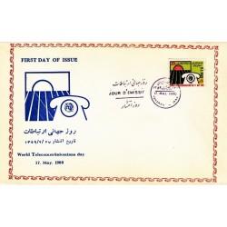 1995 روز جهانی ارتباطات 1359