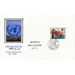 2065 روز سازمان ملل متحد 1362