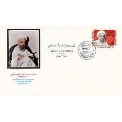 2059 شهید محراب آیت الله صدوقی 1362