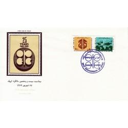 پاکت مهر روز تمبر بیست و پنجمین سالگرد اوپک 1364