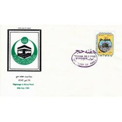 پاکت مهر روز تمبر هفته حج 1364