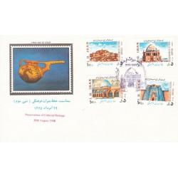 پاکت مهر روز تمبر حفظ میراث فرهنگی (3) 1365