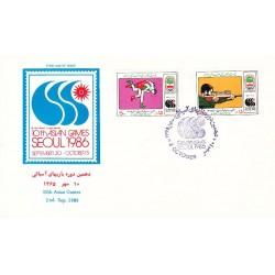 پاکت مهر روز تمبر دهمین دوره بازیهای آسیائی سئول 1365