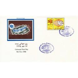 پاکت مهر روز تمبر روز جهانی پست 1365