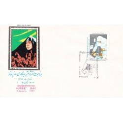 پاکت مهر روز تمبر ولادت حضرت زینب(س) - روز پرستار 1365