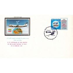 پاکت مهر روز تمبر بیست و پنجمین سالگرد تاسیس هواپیمائی جمهوری اسلامی 1365