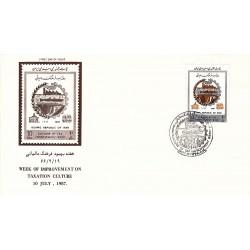 پاکت مهر روز تمبر هفته بهبود فرهنگ مالیاتی 1366