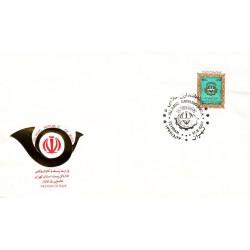 پاکت مهر روز تمبر هفته بانکداری اسلامی 1366