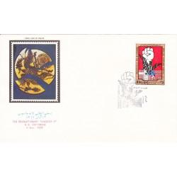 پاکت مهر روز تمبر تسخیر لانه جاسوسی 1367