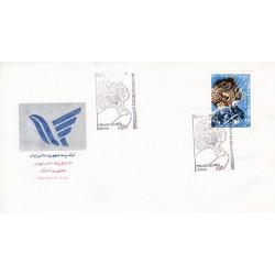 پاکت مهر روز تمبر سالگرد تسخیر سفارت آمریکا 1368