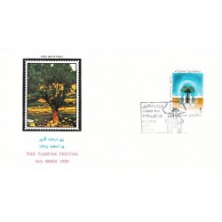 پاکت مهر روز تمبر روز درختکاری 1368