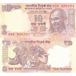 اسکناس 10 روپیه - هندوستان 2014