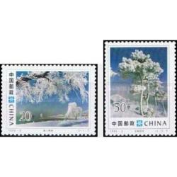 2 عدد تمبر زمستان در جیلین - چین 1995