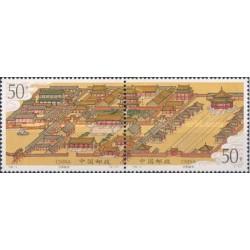 2 عدد تمبر قصر سلطنتی شنیانگ - نقاشی - چین 1996