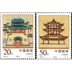 2 عدد تمبر بهارخواب جینگلو - نقاشی - چین 1996