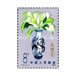 1 عدد تمبر صنعت بیمه چین - چین 1984