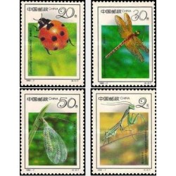 4 عدد تمبر نوزدهمین کنگره بین المللی حشره شناسی ، پکن - حشرات - چین 1992