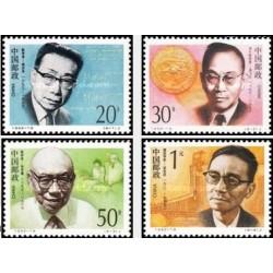 4 عدد تمبر دانشمندان - چین 1992