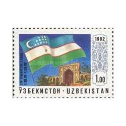 1 عدد تمبر اولین سالگرد استقلال - ازبکستان 1992
