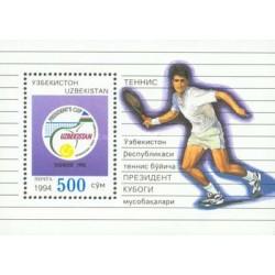 سونیرشیت جام قهرمانی تنیس رئیس جمهوری - تاشکند - ازبکستان 1994