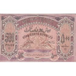 اسکناس 500 منات - آذربایجان 1920
