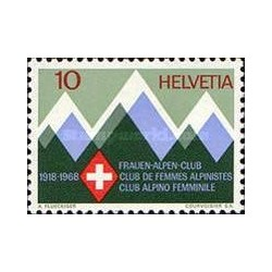 1 عدد تمبر وقایع - کوههای سوئیس - سوئیس 1968
