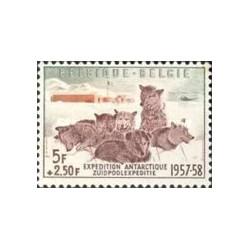 1 عدد تمبر اکتشافات قطب- سال جغرافیا - بلژیک 1957