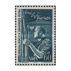 1 عدد تمبر دفاع اداره پست در جنگ جهانی دوم  - لهستان 1958