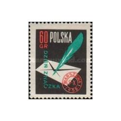 1 عدد تمبر روز تمبر - لهستان 1958