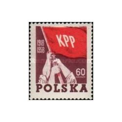 1 عدد تمبر چهلمین سال حزب کمونیست لهستان - لهستان 1958