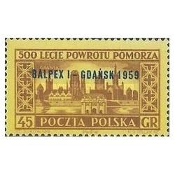 1 عدد تمبر نمایشگاه باپکس ، گدانسک - سورشارژ - لهستان 1959