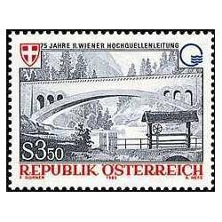 1 عدد تمبر خط تامین آب وین - اتریش 1985