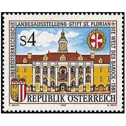1 عدد تمبر نمایشگاه استانی باروکو - اتریش 1986