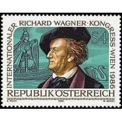 1 عدد تمبر کنوانسیون بین المللی ریچارد واگنر - آهنگساز - اتریش 1986