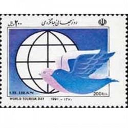 2503 تمبر روز جهانی جهانگردی 1370