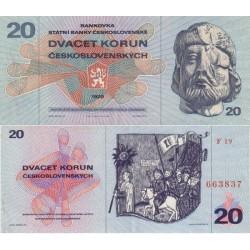 اسکناس 20 کرون - چک اسلواکی 1970
