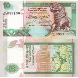 اسکناس 10 روپیه - سریلانکا 2006