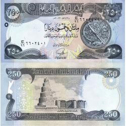 اسکناس 250 دینار - عراق 2013