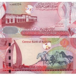 اسکناس 1 دینار - بحرین 2006