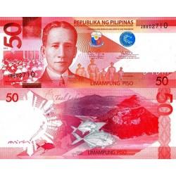 اسکناس 50 پیزو - فیلیپین 2013
