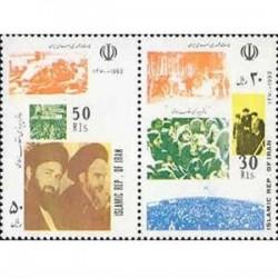 2508 سالگرد پیروزی انقلاب اسلامی 1370