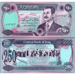 اسکناس 250 دینار - عراق 1995
