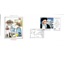 پاکت مهر روز تمبر بزرگداشت حضرت ایت الله العظمی سید شهاب الدین مرعشی نجفی 1370