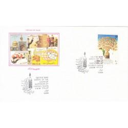 پاکت مهر روز تمبر اولین نمایشگاه آسیائی آثار تصویرگران کتاب کودک 1370