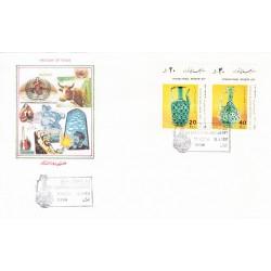 پاکت مهر روز تمبر روز جهانی موزه 1370